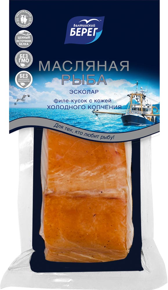 Рыбная компания балтийский берег официальный сайт сайты транспортных компаний беларусь