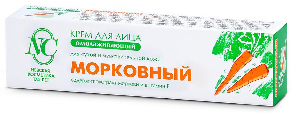 Невская косметика крем морковный купить корейская косметика купить в днепропетровске